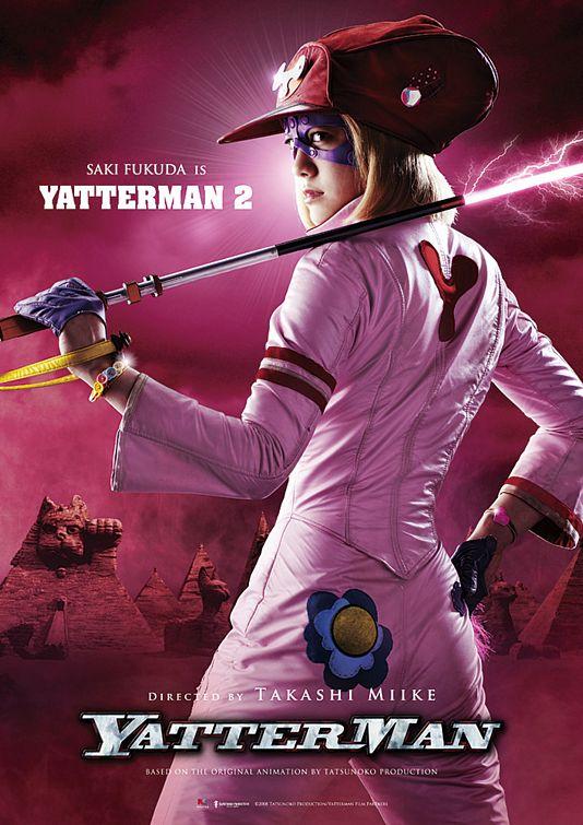 yatterman5